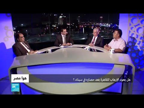 مصر: هل يعود الإرهاب للقاهرة بعد حصاره في سيناء؟  - نشر قبل 3 ساعة