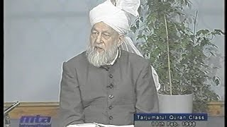 Urdu Tarjamatul Quran Class #228, Al-Fatir 45-46, Ya Sin 1-20