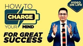 मोबाइल की तरह दिमाग के लिए भी चार्जर | Ujjwal Patni | Technology | Apple v/s China minds
