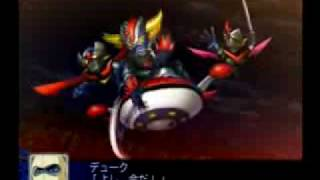 srw z grendizer attacks