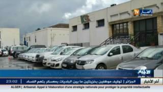 وهران: تفكيك عصابة إجرامية مختصة في سرقة المركبات وتزوير وثائقها
