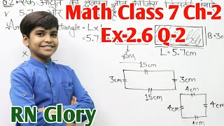 Fraction and Decimal Ch-2 Ex-2.6 Q-2 NCERT Math Class 7 RN Glory | Decimal Number Multiplication