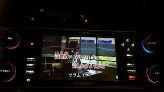 只今、SKE48 teamKⅡ公演の前座で披露されているこの曲。 歌詞がかわいく...