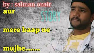 mere baap ne mujhe....ll emotional talks ll salman ozair ll sad poetry ll