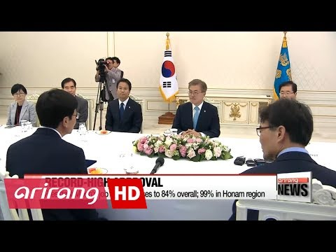 Gallup poll shows 83% approval for Pres. Moon Jae-in, Honam region reaches 99%