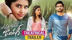 Vunnadhi Okate Zindagi Theatrical Trailer | Ram Pothineni | Anupama | Lavanya| Kishore Tirumala |DSP