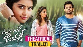 Vunnadhi Okate Zindagi Theatrical Trailer | Ram | Anupama | Lavanya | Kishore Tirumala | DSP