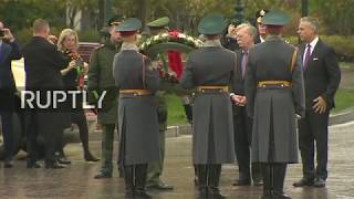 LIVE: Bolton lays flowers at Moscow's Tomb of the Unknown Soldier