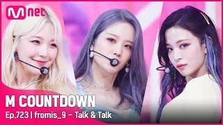 Download Mp3 Comeback Stage 엠카운트다운 EP 723 Mnet 210902 방송