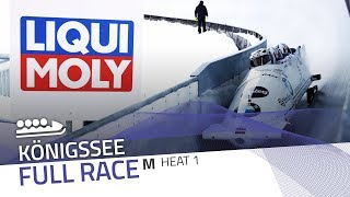 KÖnigssee | BMW IBSF World Cup 2017/2018 - 4-Man Bobsleigh Heat 1 | IBSF Official