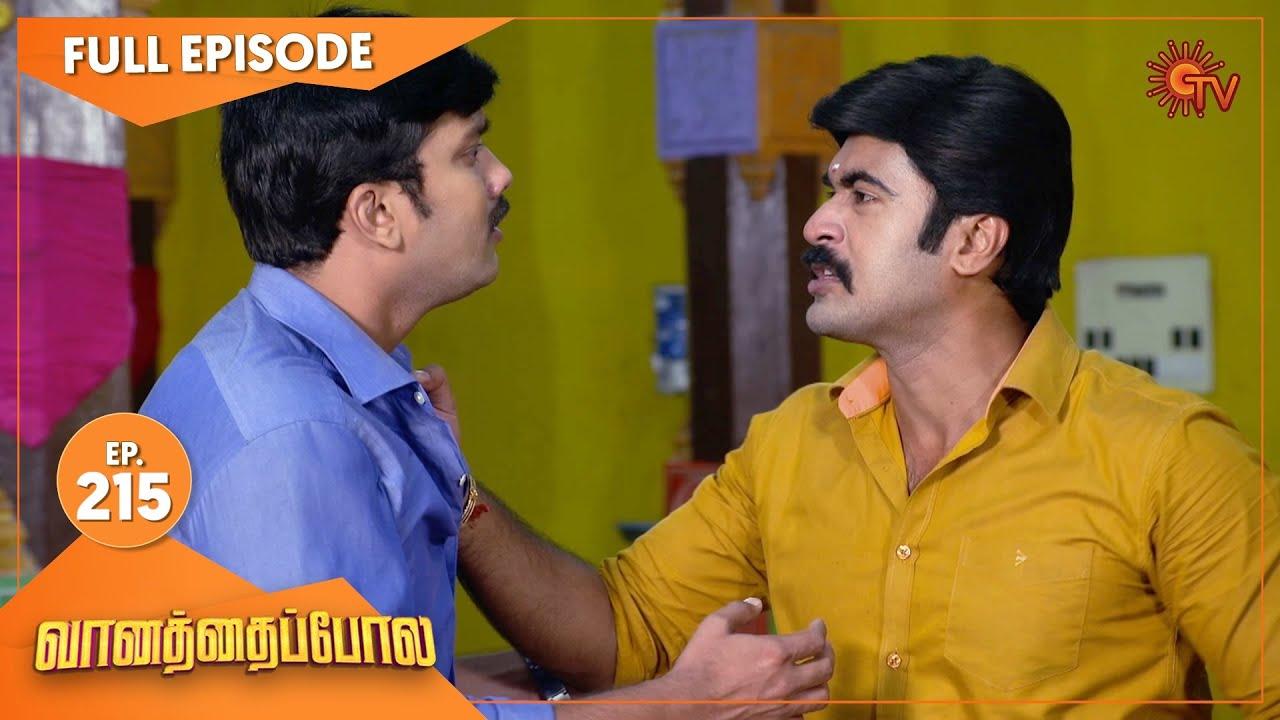 Download Vanathai Pola - Ep 215 | 14 Sep 2021 | Sun TV Serial | Tamil Serial