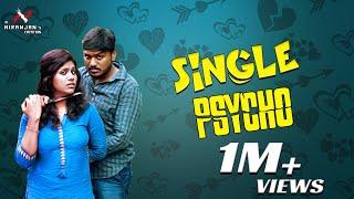 single psycho morattu single finally