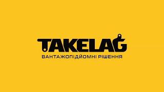 видео Талреп — Такелаж. «Русконект»