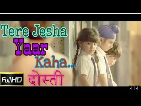 Tere Jaisa Yar Kaha    Friendship Day Special    Best Song For Friendship