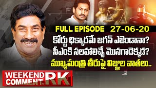 Weekend Comment By RK On Latest Politics | 27-06-2020 | Full Episode | ABN Telugu