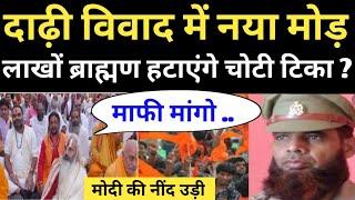 Narendra Modi   Sambit Patra   Yogi Adityanath   Intesar Ali   Godi Media   Ravish Kumar  Prime Time