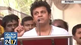 Download lagu Darshan and Sudeep vs Rajkumar Family