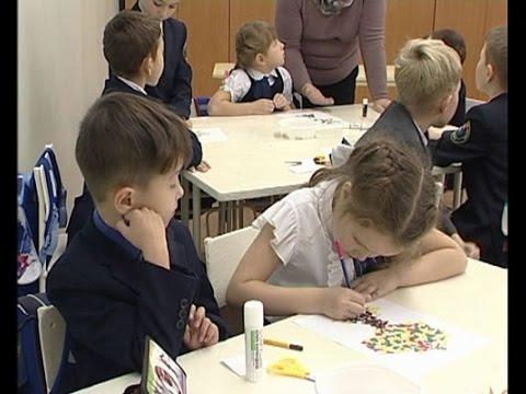 Группы продлённого дня в школах: настоящее и перспективы.