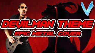 DEVILMAN CRYBABY - Devilman No Uta [EPIC METAL COVER] (Little V)