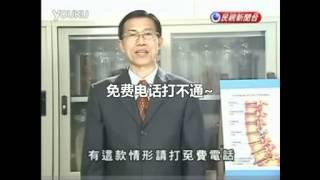 老中醫唱偽物語op 偽物語 検索動画 41