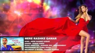 MERE  RASKE KAMAR TUNE PAHLI NAJAR   Pawan singh bhojpiri song 2017 (VISHAL) Garhwa , jharkhand