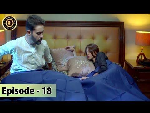 Iltija – Ep 18 | Affan Waheed – Tooba Siddiqui – Top Pakistani Dramas