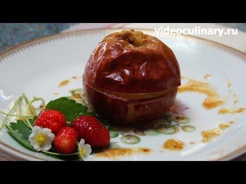 Яблоко, запечённое с мёдом - Рецепт Бабушки Эммы