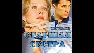 Старшая сестра 1 серия (сериал, 2013) Мелодрама. Фильм «Старшая сестра» смотреть онлайн