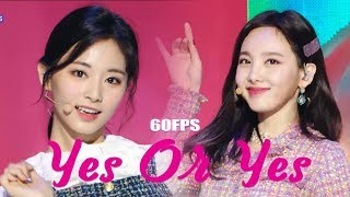 TWICE YES or YES Dance lovely