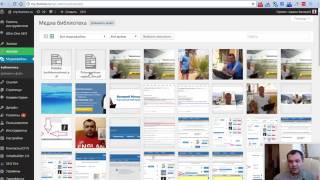 видео Закон о персональных данных №152-ФЗ