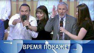 Виртуальная реальность Украины. Время покажет. Выпуск от16.08.2017