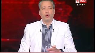 تامر أمين: الأهلي والزمالك أكبر حزبين في مصر وأهم من الرئيس