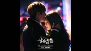 Cold Cherry (차가운 체리) - Growing Pains 2 (성장통 2)