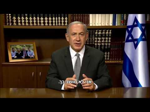 Netanyahu: There will be no ethnic cleansing in Judea, Samaria