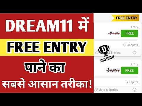 ✔️How to get FREE ENTRY in DREAM11 cash contest, Dream 11 Discount Coupon Code, Fanfight, Ballebaazi