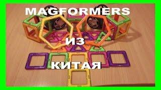 МАГФОРМЕРС конструктор на магнитах. Magformers magnetic set unboxing
