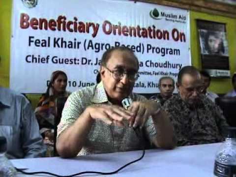 Dr  Jamilur Reza Choudhury, Fael Khair Program
