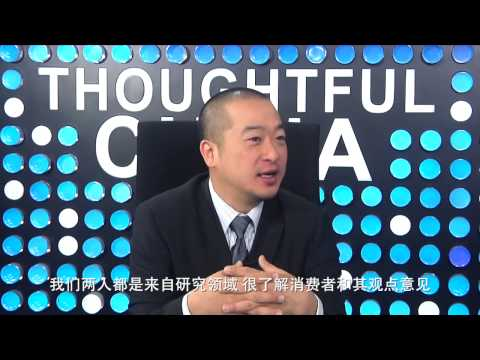 """Decoding Korea's Influence in China"" - Thoughtful China"