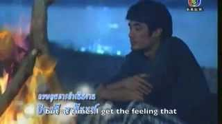 [Eng Sub] Pon Prom Onlaweng OST When Will I Get To See You thumbnail