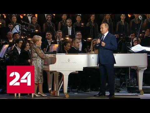 Путин поздравил Пахмутову с цветами и орденом - Россия 24