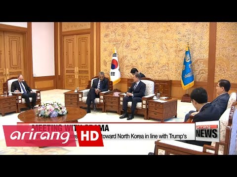 President Moon meets with former U.S. President Obama and IOC President