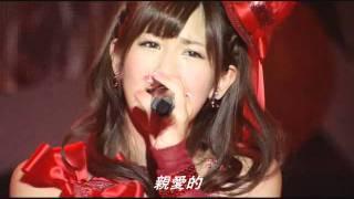 [中文字幕]岡井千聖(Okai Chisato) - 赤い日記帳(Akai nikkichou)(H!P 2011 冬 con)