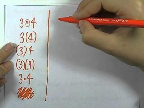 เลขกระทรวง พื้นฐาน ม.1 เล่ม1 : แบบฝึกหัด3.2ก ข้อ01