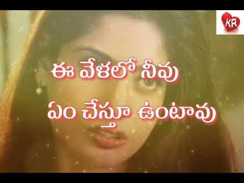 Ee Velalo Neevu Whatsapp Status || Gulabi Telugu Movie || J.D.Chakravarthi, Maheshwari