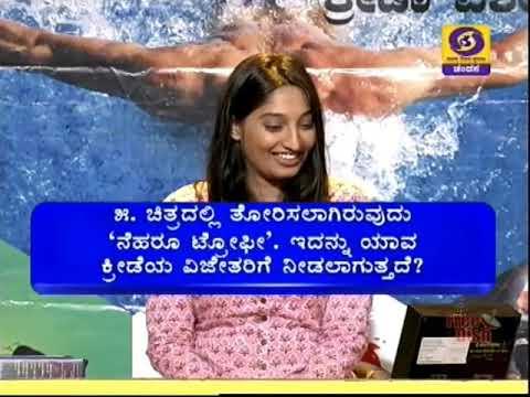 Thatt Anta Heli | Kannada Quiz Show (Sports Quiz) | 13-04-2019 | DD Chandana