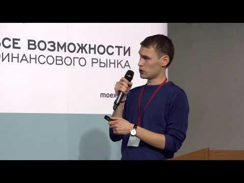 Ренат Валеев: научные исследования трейдинга
