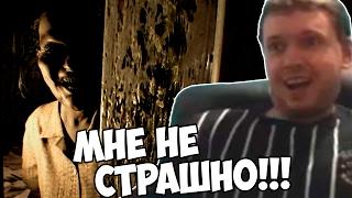 Resident Evil 7 это ДЕШЕВЫЙ ФИЛЬМ УЖАСОВ! (с) Папич