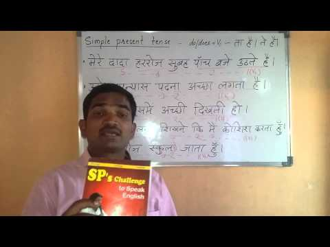 Spoken English  Class  in Hindi.  Delhi. .