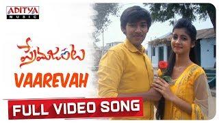 Vaarevah Full Video Song || Prema Janta Video Songs || Ram Praneeth, Sumaya || Nikhilesh Thogari