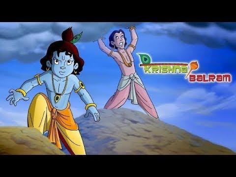 Krishna Balaram - Vrindavan ke Rakshak